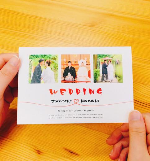 手持ち Just married デザイン9-D-1.jpg