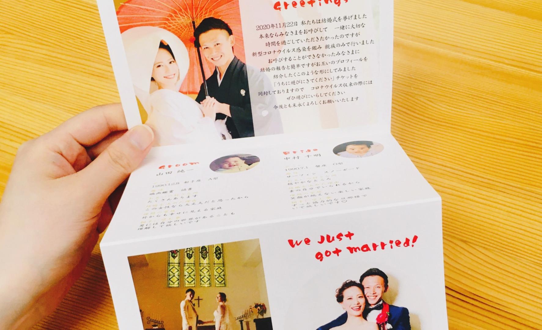 手持ち Just married デザイン9-D-3.jpg