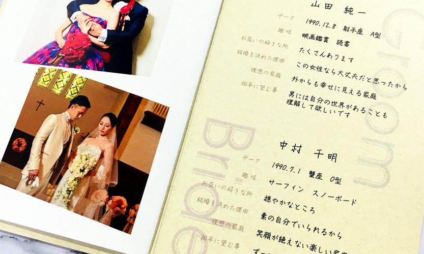Just married デザイン7-B-6.jpg