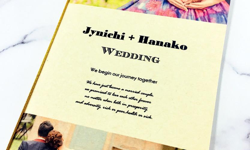 Just married デザイン7-B-2.jpg
