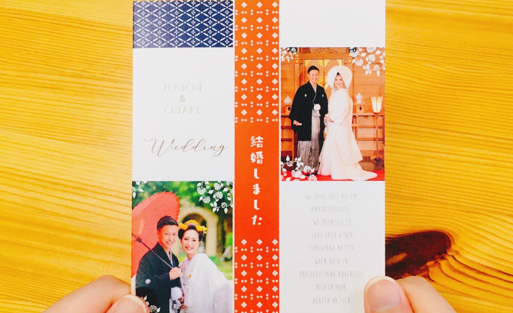 手持ち Just married デザイン5-A-1.jpg