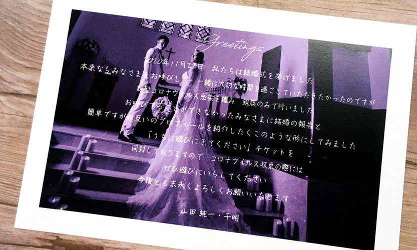 Just married デザイン4-C-5.jpg