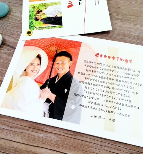 Just married デザイン9-E-3.jpg