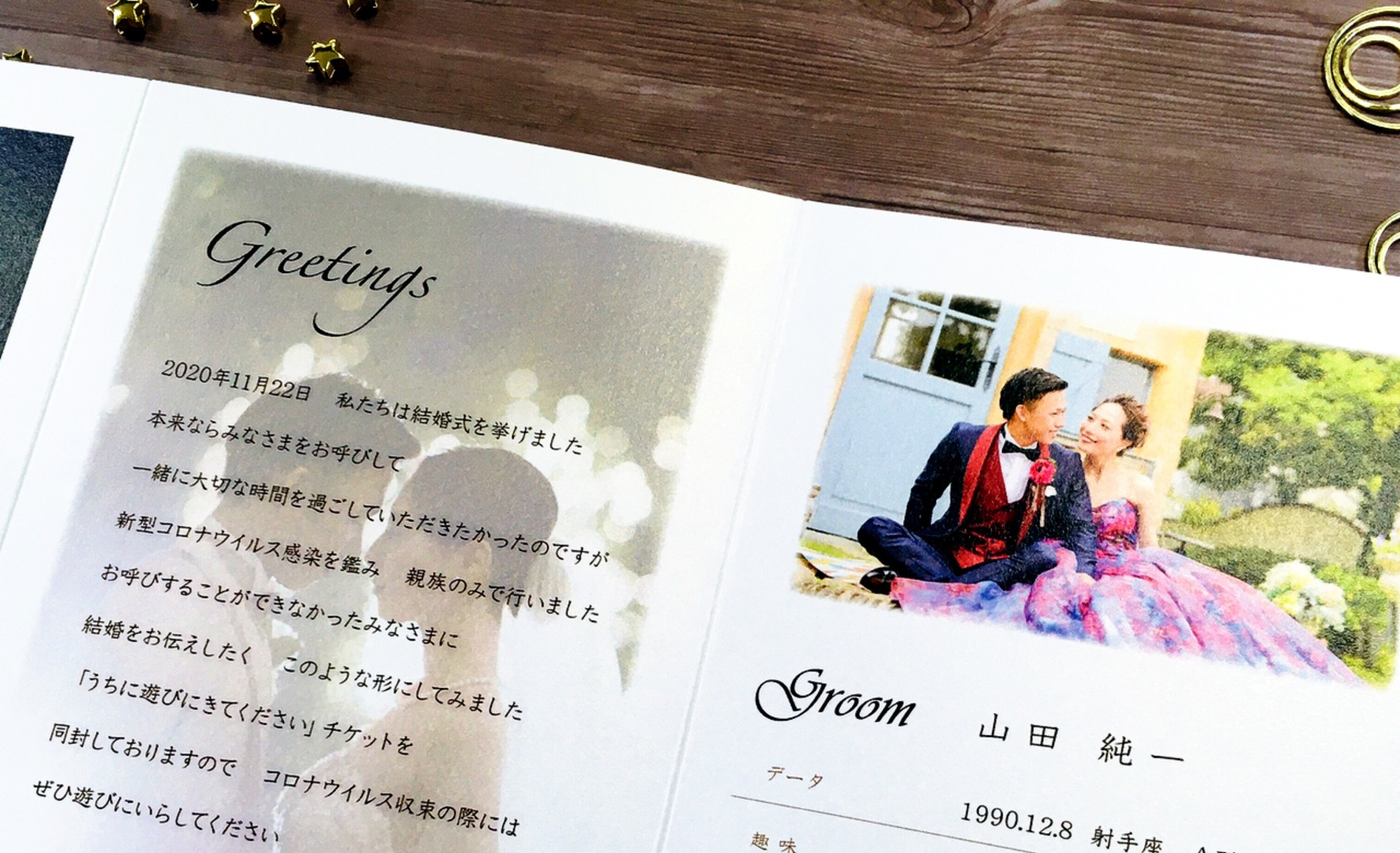 Just married デザイン8-D-4.jpg
