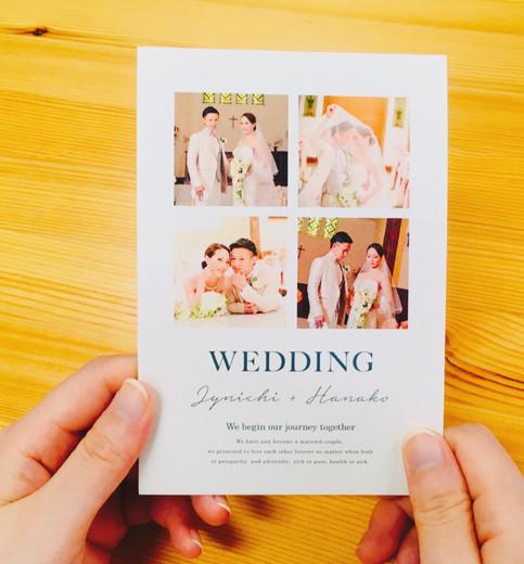 手持ち Just married デザイン10-C-1.jpg
