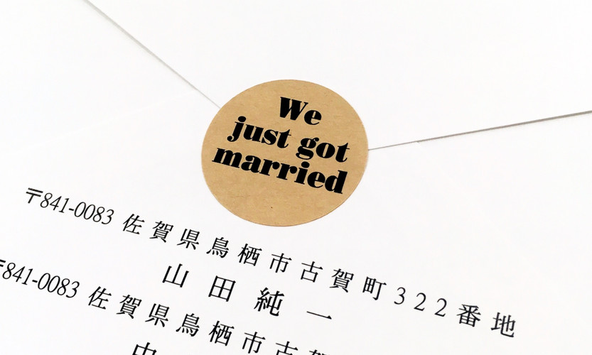 Just married デザイン7-シール.jpg