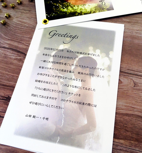 Just married デザイン8-E-3.jpg