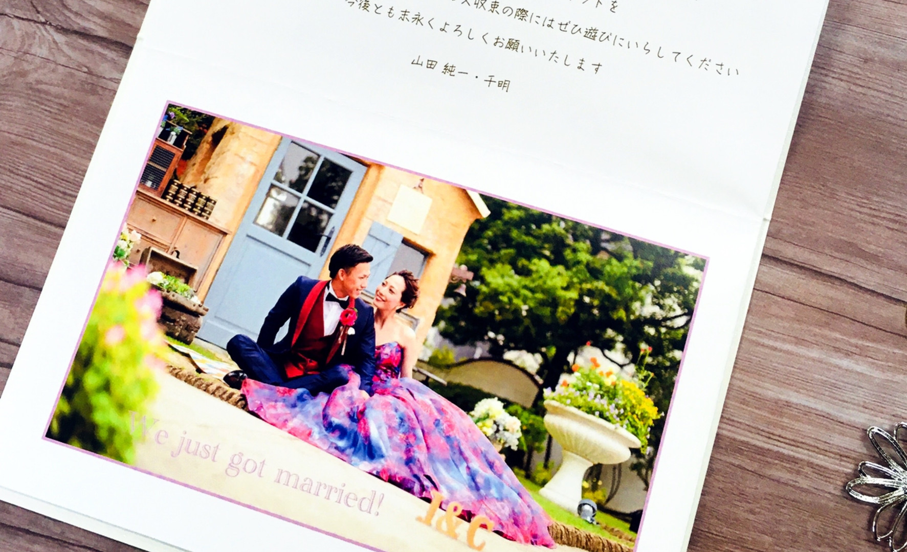 Just married デザイン3-A-5.jpg