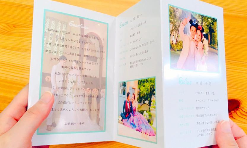 手持ち Just married デザイン1-C-3.jpg