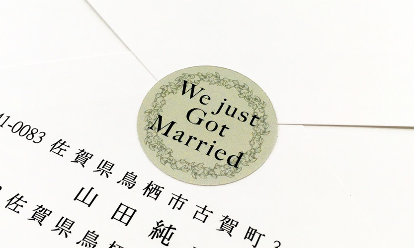 Just married デザイン10-シール.jpg