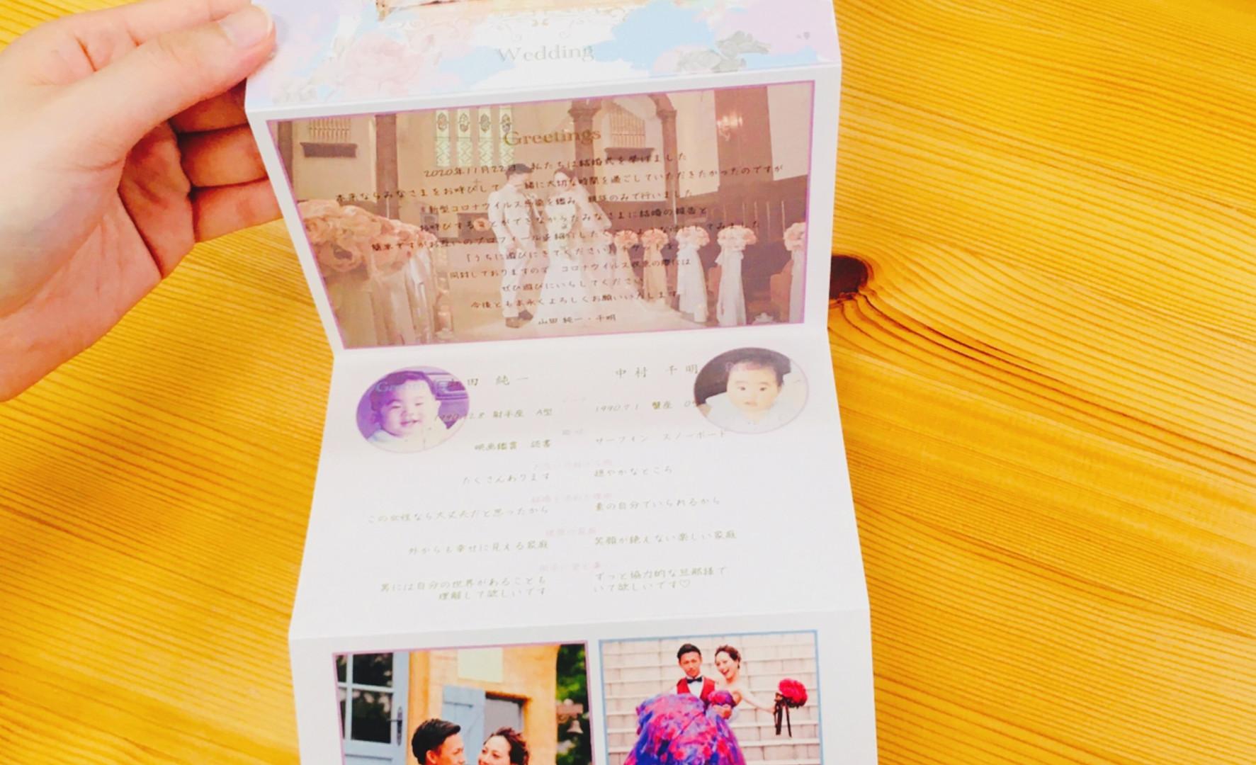 手持ち Just married デザイン3-D-4.jpg