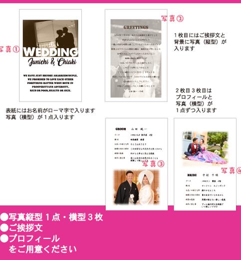 印刷箇所詳細 2-E.png