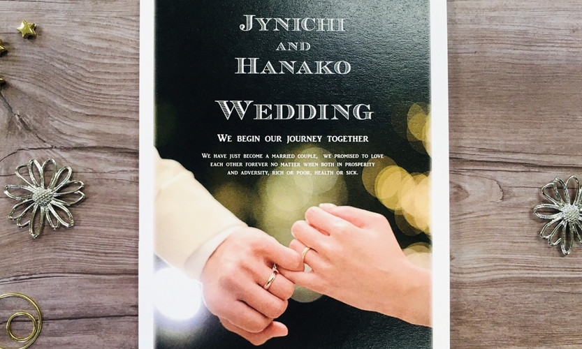 Just married デザイン6-C-1.jpg