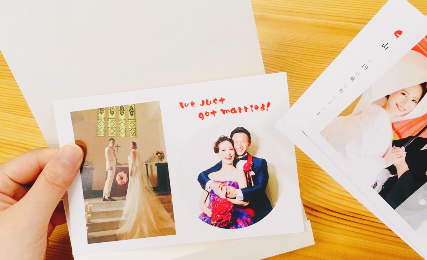 手持ち Just married デザイン9-C-5.jpg