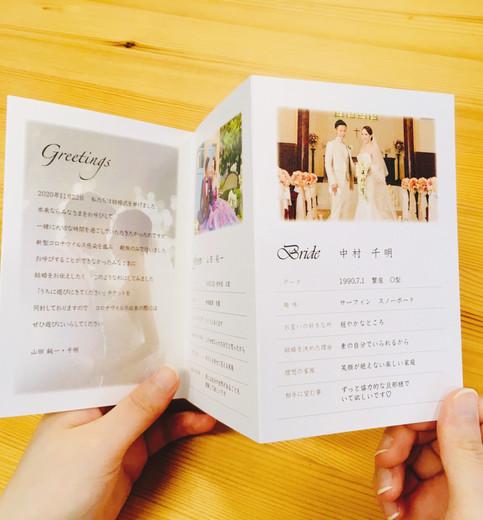 手持ち Just married デザイン8-D-3.jpg