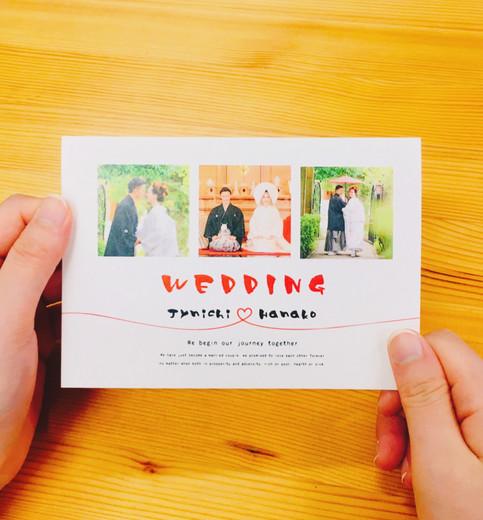 手持ち Just married デザイン9-A-1.jpg