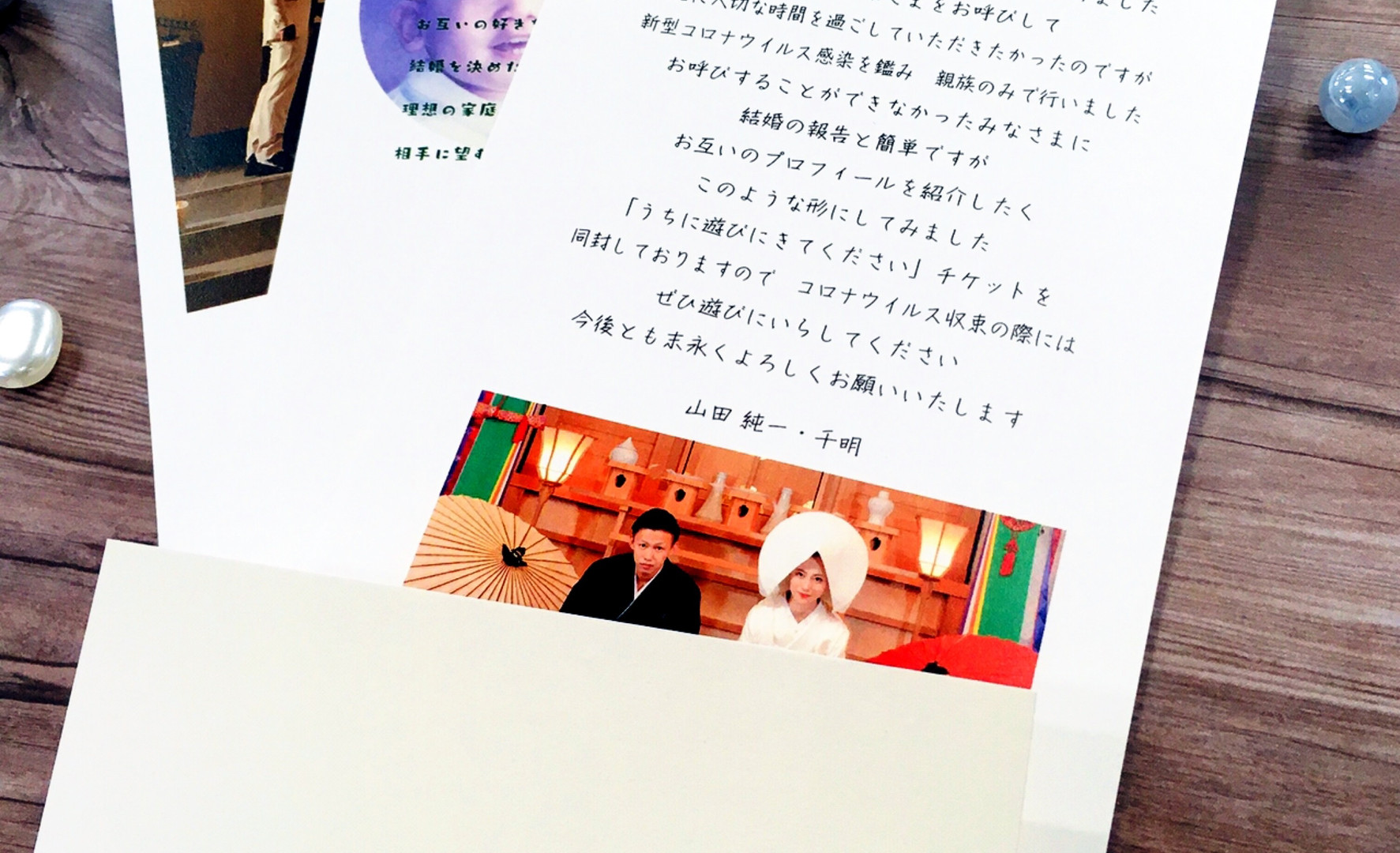 Just married デザイン5-C-3.jpg