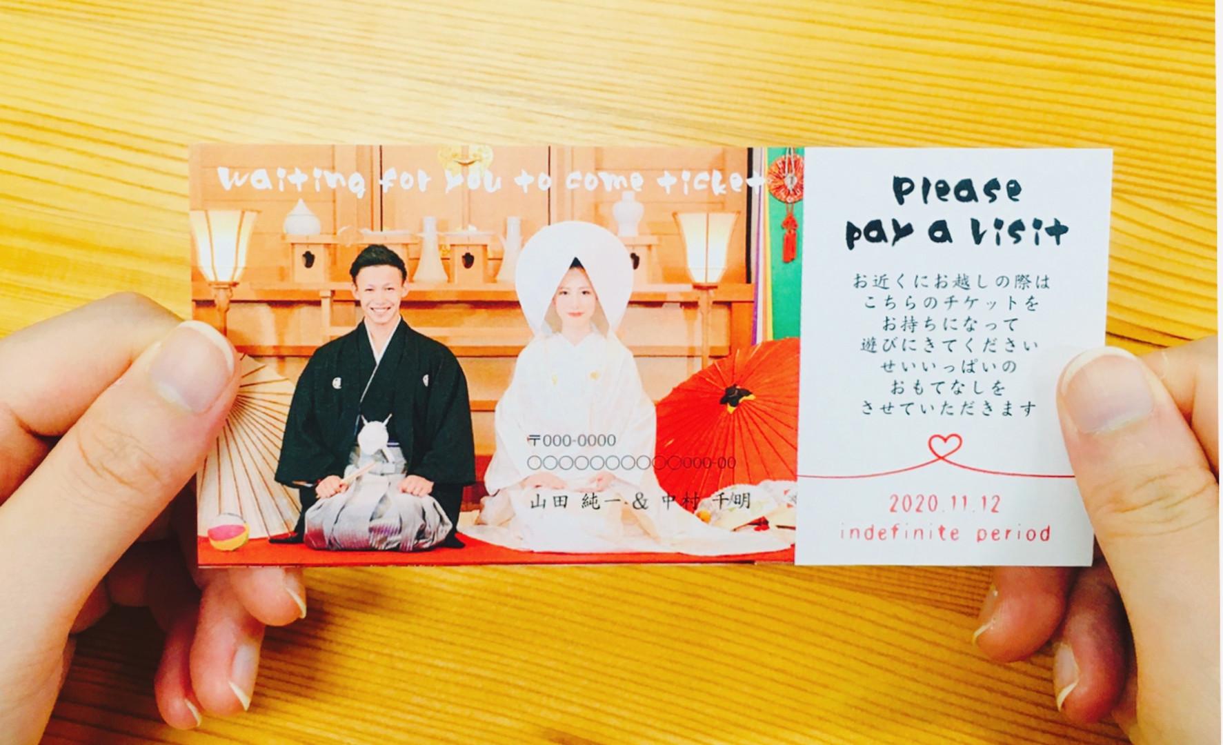 手持ち Just married デザイン9-Welcomeチケット.jpg