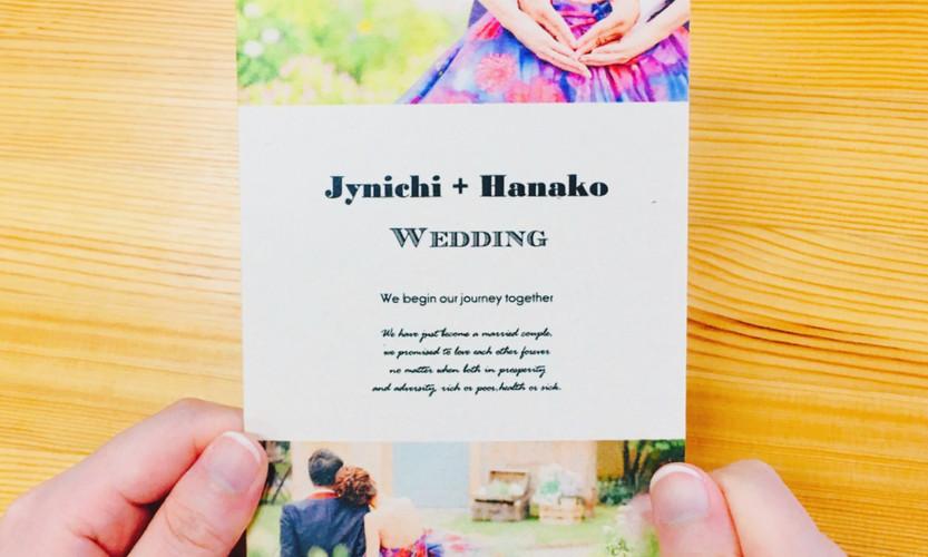 手持ち Just married デザイン7-A-1.jpg
