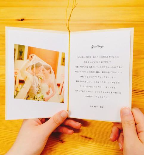 手持ち Just married デザイン7-B-3.jpg