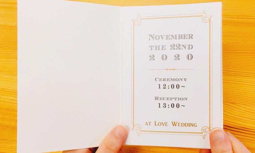手持ち Just married デザイン6-A-2.jpg