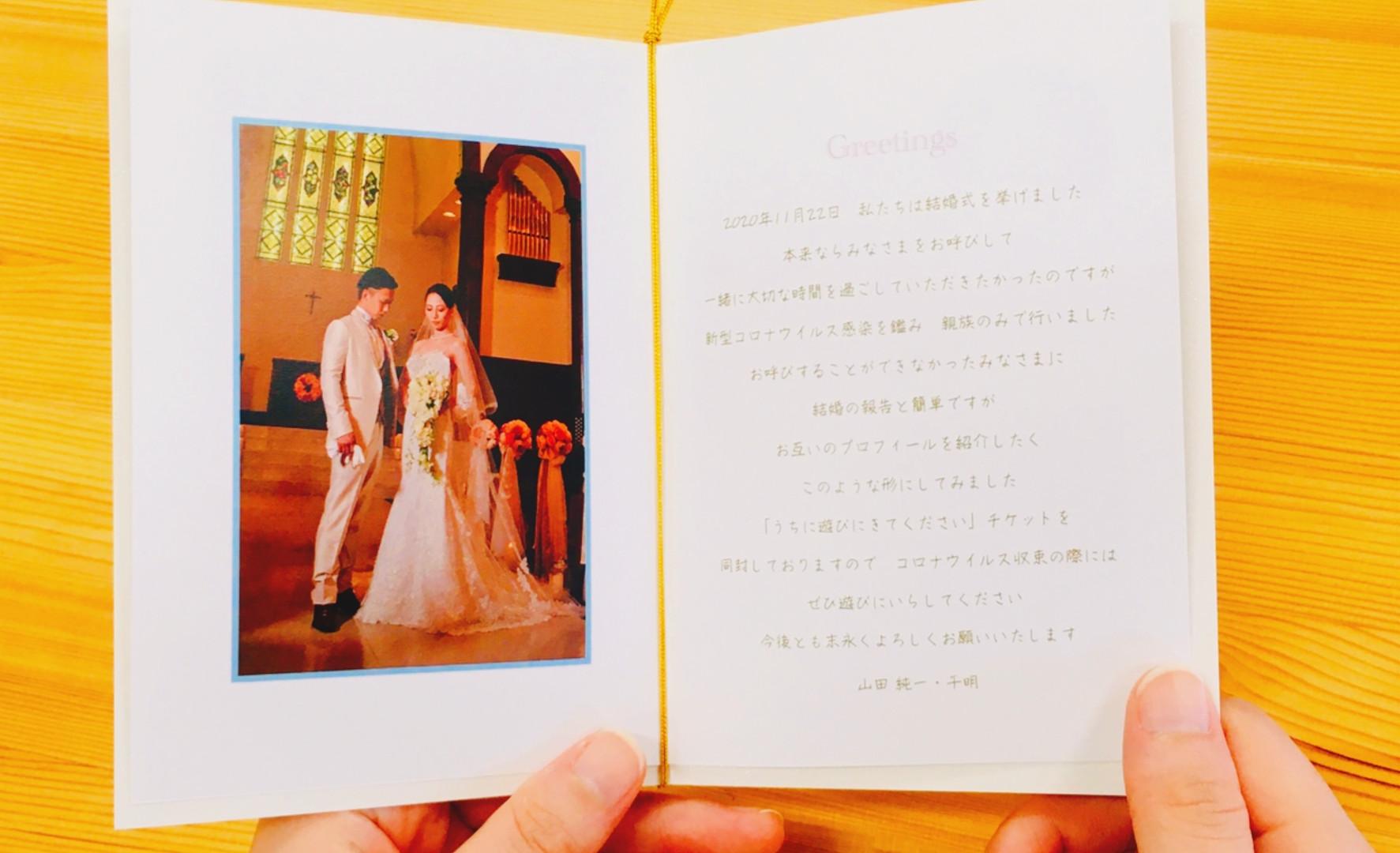手持ち Just married デザイン3-B-3.jpg