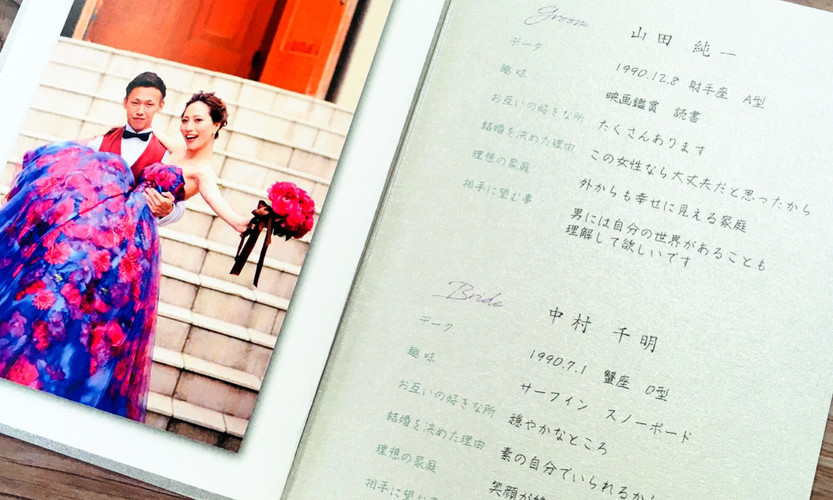 Just married デザイン4-B-5.jpg