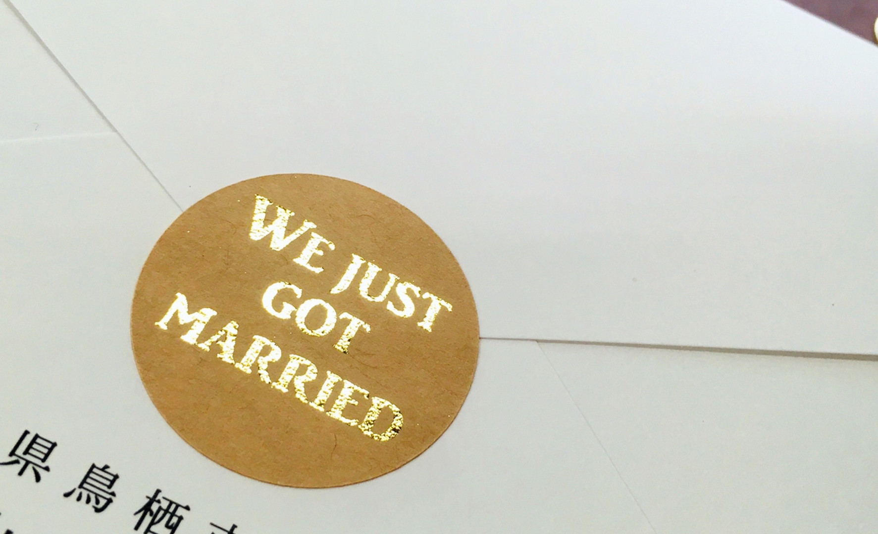 Just married デザイン6-シール.jpg