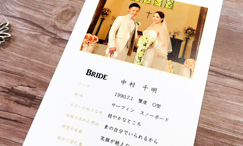 Just married デザイン6-E-4.jpg