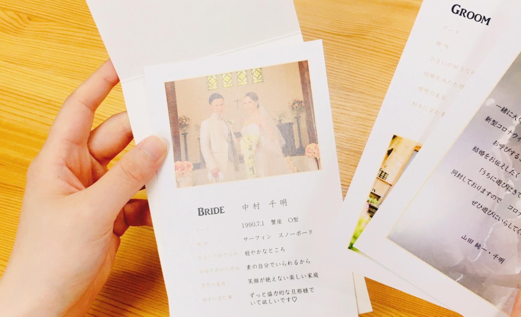 手持ち Just married デザイン6-C-5.jpg