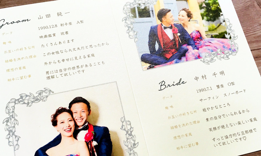 Just married デザイン10-D-5.jpg