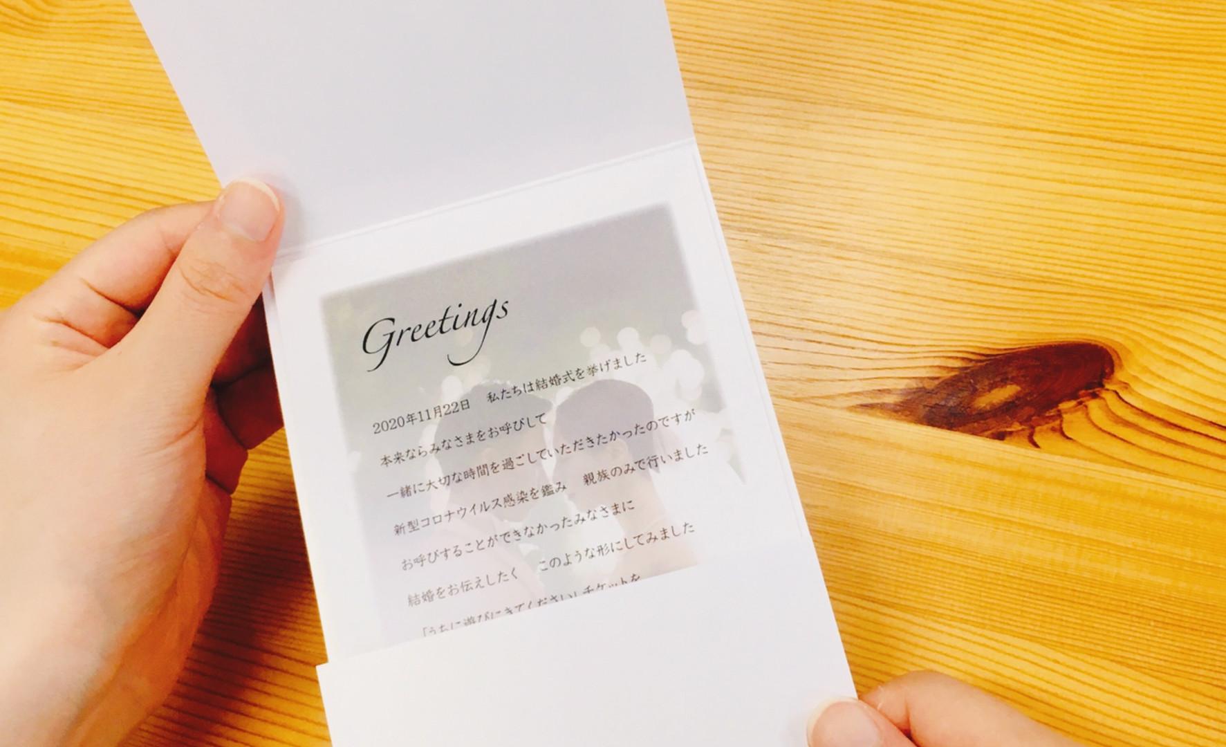 手持ち Just married デザイン8-C-2.jpg