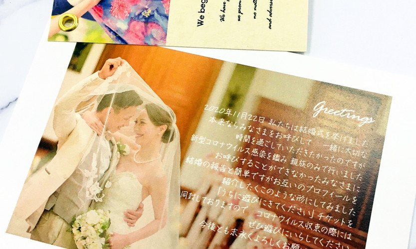 Just married デザイン7-E-2.jpg