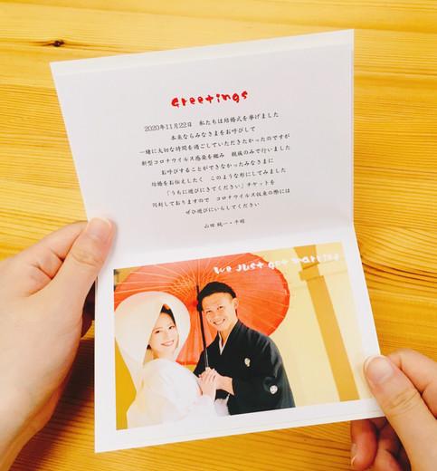 手持ち Just married デザイン9-A-3.jpg