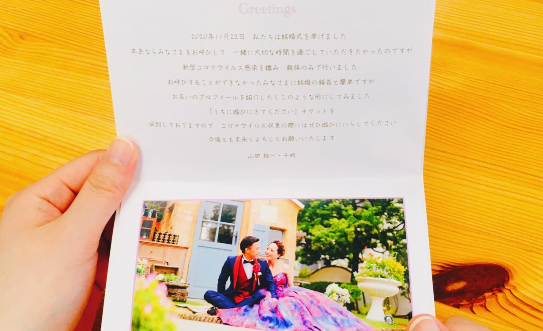 手持ち Just married デザイン3-A-3.jpg