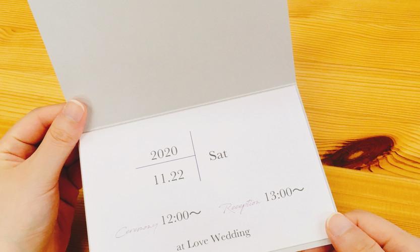 手持ち Just married デザイン4-A-2.jpg