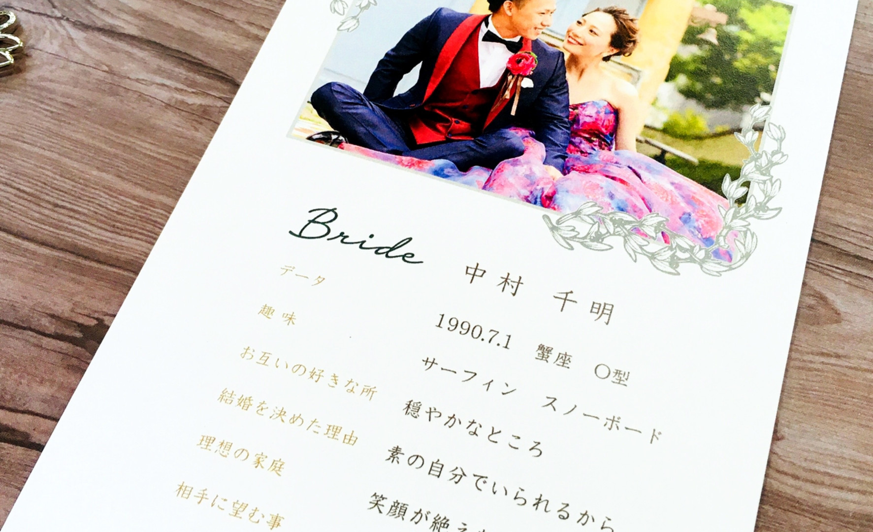 Just married デザイン10-E-5.jpg
