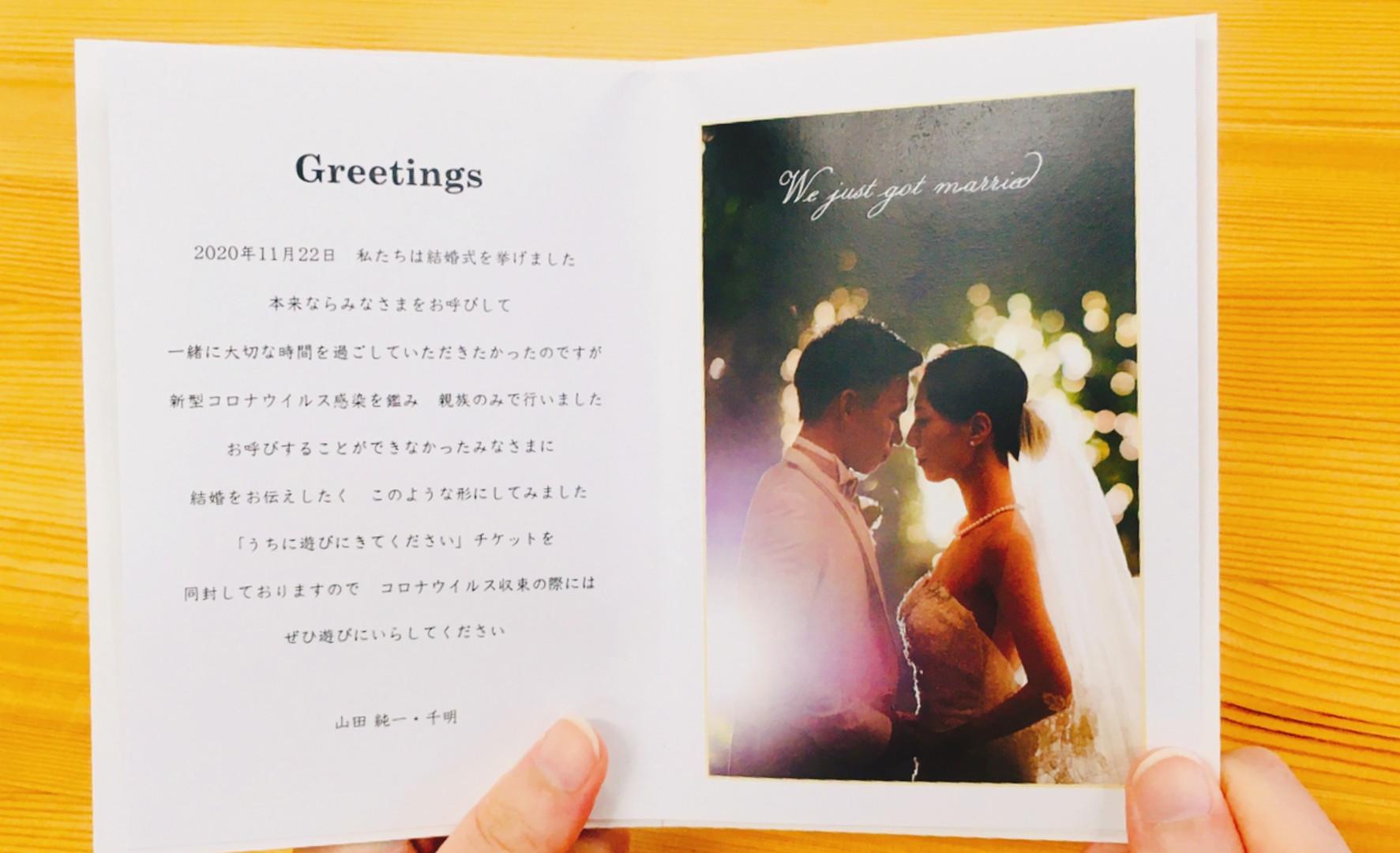 手持ち Just married デザイン6-A-3.jpg