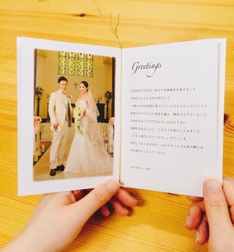 手持ち Just married デザイン8-B-3.jpg