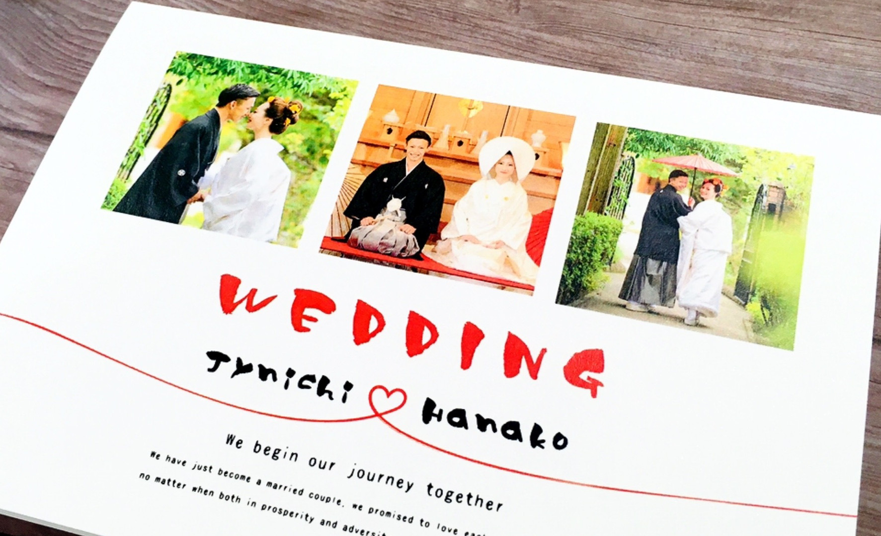 Just married デザイン9-A-2.jpg