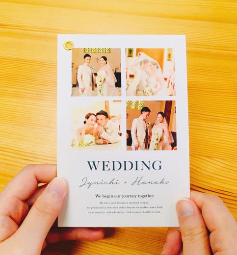 手持ち Just married デザイン10-E-1.jpg