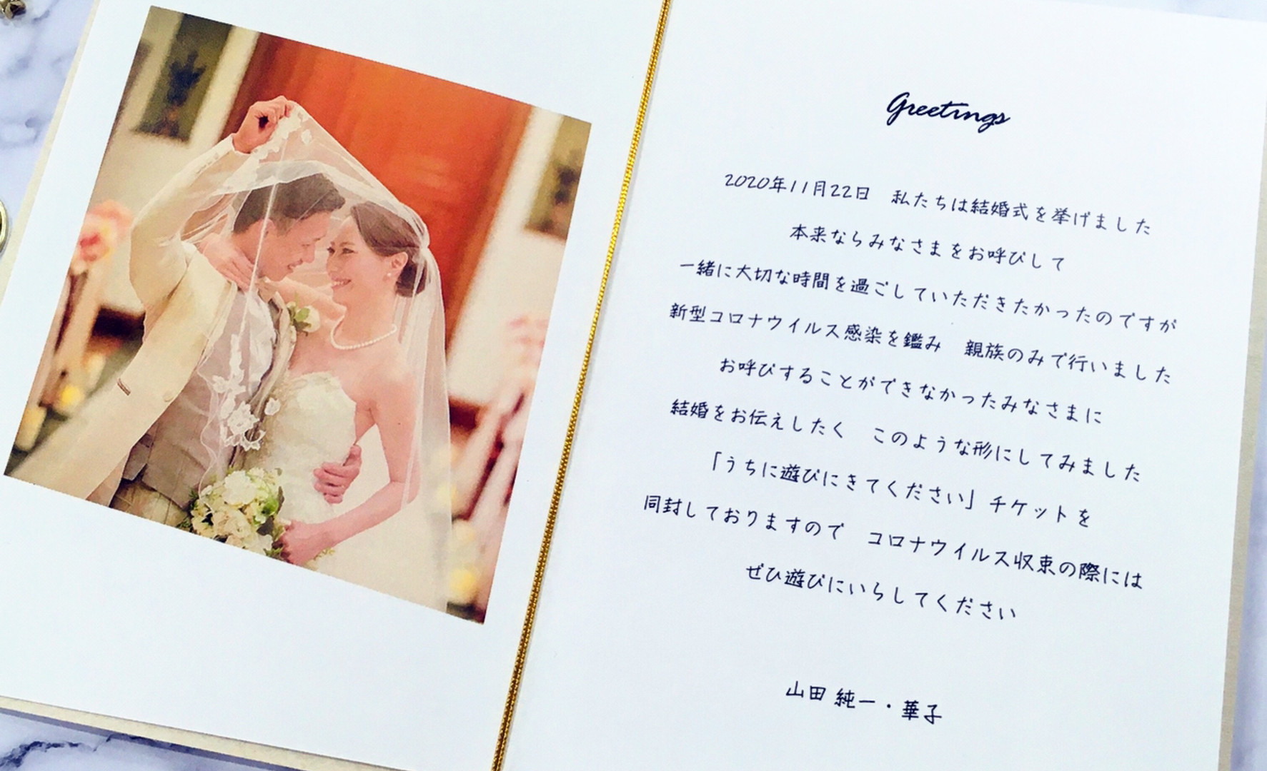 Just married デザイン7-B-5.jpg