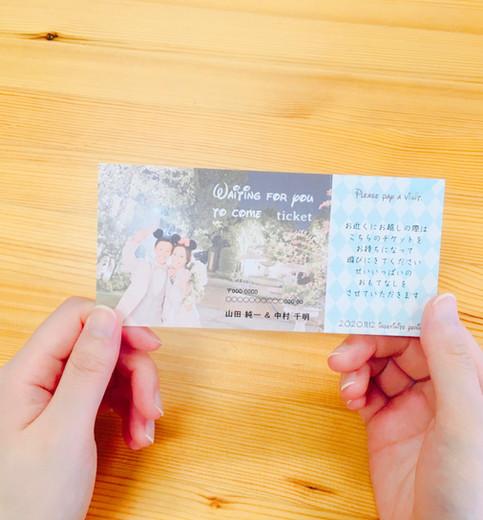 手持ち Just married デザイン1-Welcomeチケット.jpg