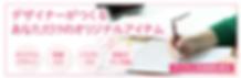 スクリーンショット 2020-03-25 15.33.43.png