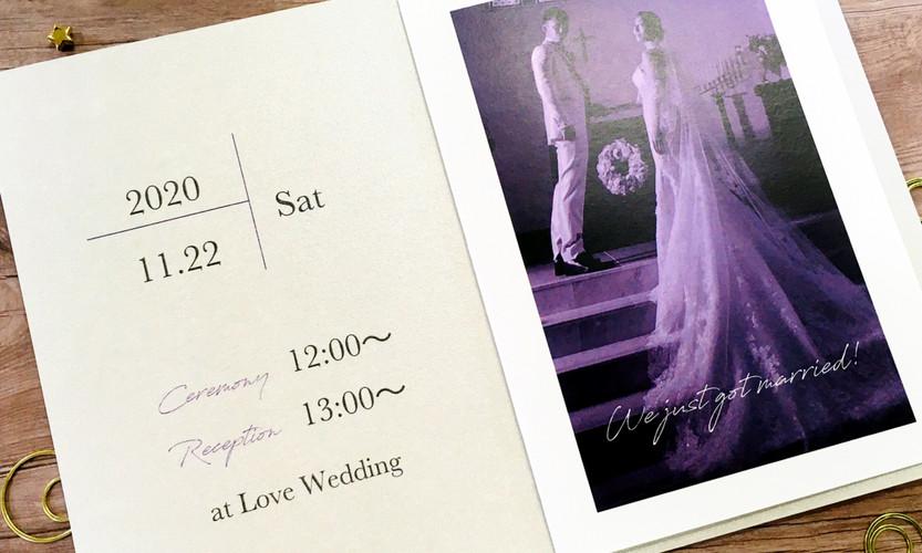 Just married デザイン4-B-3.jpg