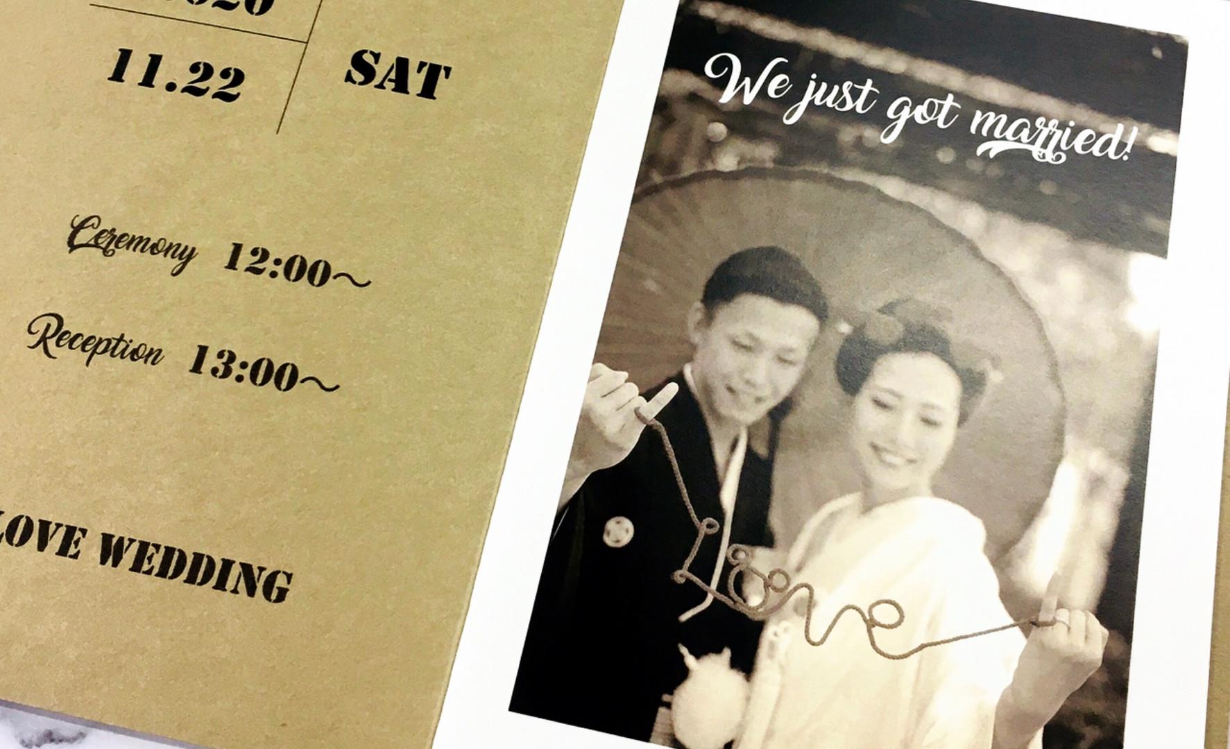 Just married デザイン2-B-3.jpg