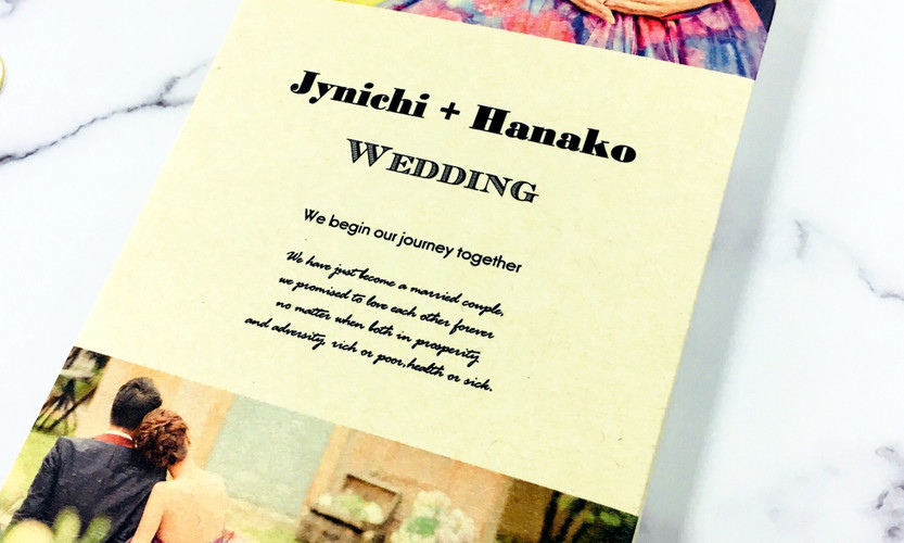 Just married デザイン7-D-2.jpg