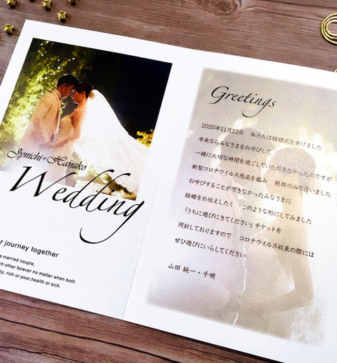 Just married デザイン8-D-3.jpg