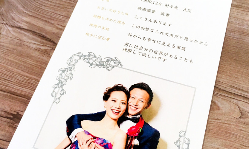 Just married デザイン10-C-5.jpg