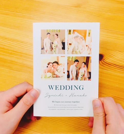 手持ち Just married デザイン10-A-1.jpg